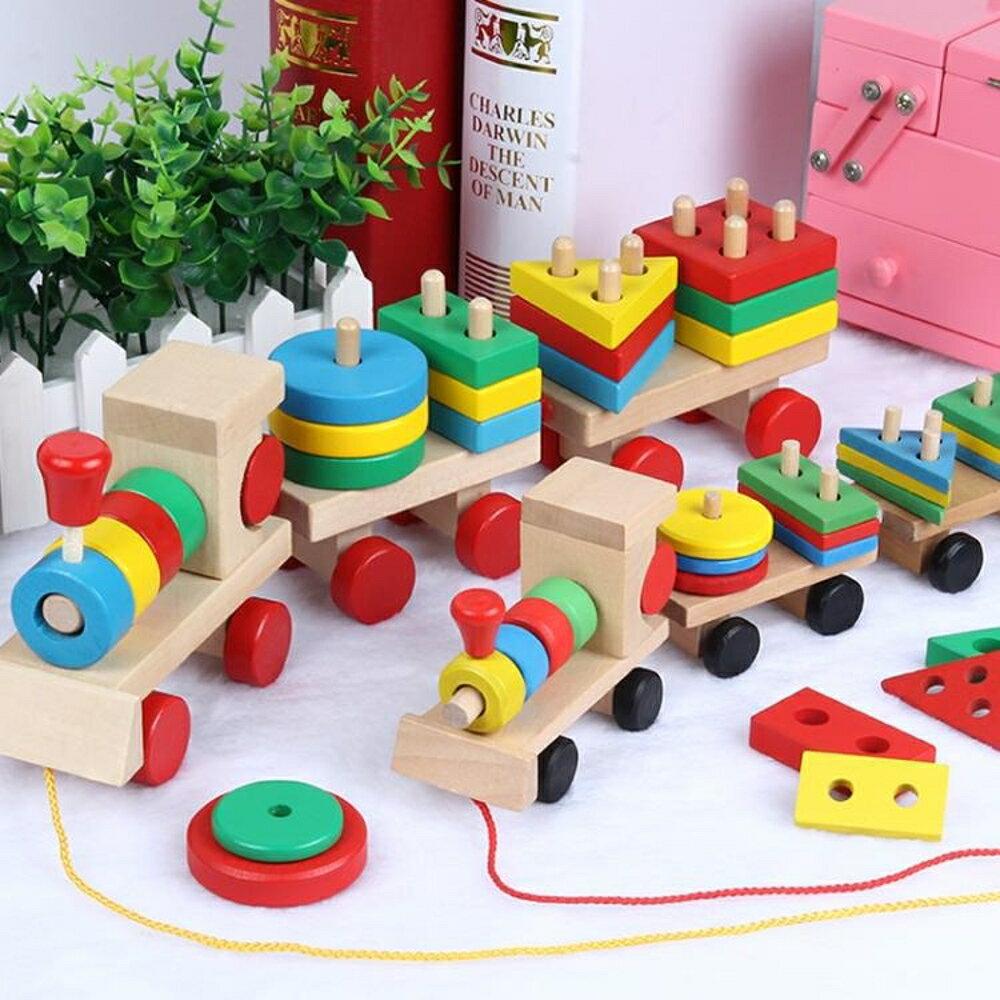 木質兒童益智玩具蒙氏早教幾何圖形套柱1 2 3周歲形狀配對積木   全館八五折