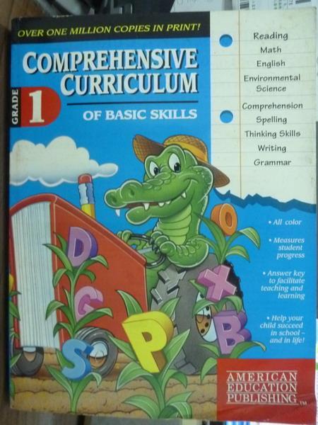 ~書寶 書T6/國中小參考書_PER~Comprehensive Curriculum…