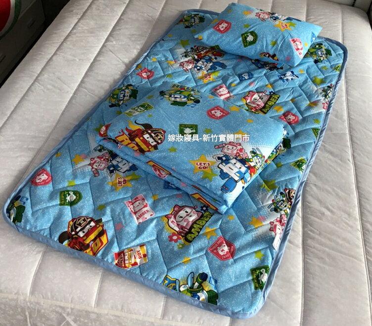 【嫁妝寢具】吸溼排汗 睡墊 +涼被+童枕共3件組 兒童午睡 當幼稚園睡袋 5款任選