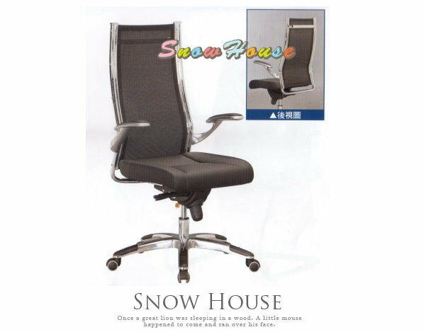 ╭☆雪之屋居家生活館☆╯A189-06QG-025A鋁合金腳黑網背造型椅辦公椅會議椅電腦椅