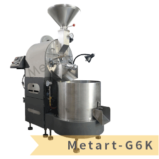 【福璟咖啡】6kg 燃氣半熱風式咖啡烘豆機/烘焙機(Metart-G6K)