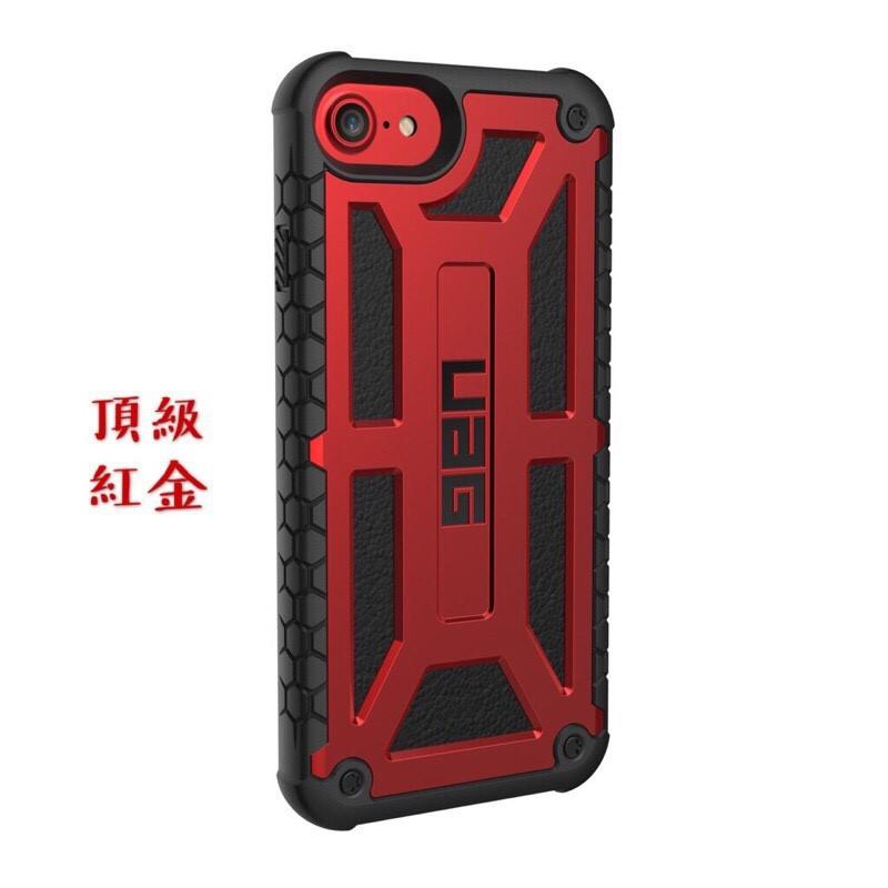 UAG  iPhoneX Xs XR iphone8 i7 i6s 頂級版耐衝擊 保護殼 耐摔認證 手機殼 防摔殼