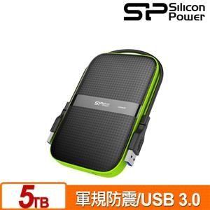 SP廣穎ArmorA605TB(黑綠)2.5吋軍規防震行動硬碟