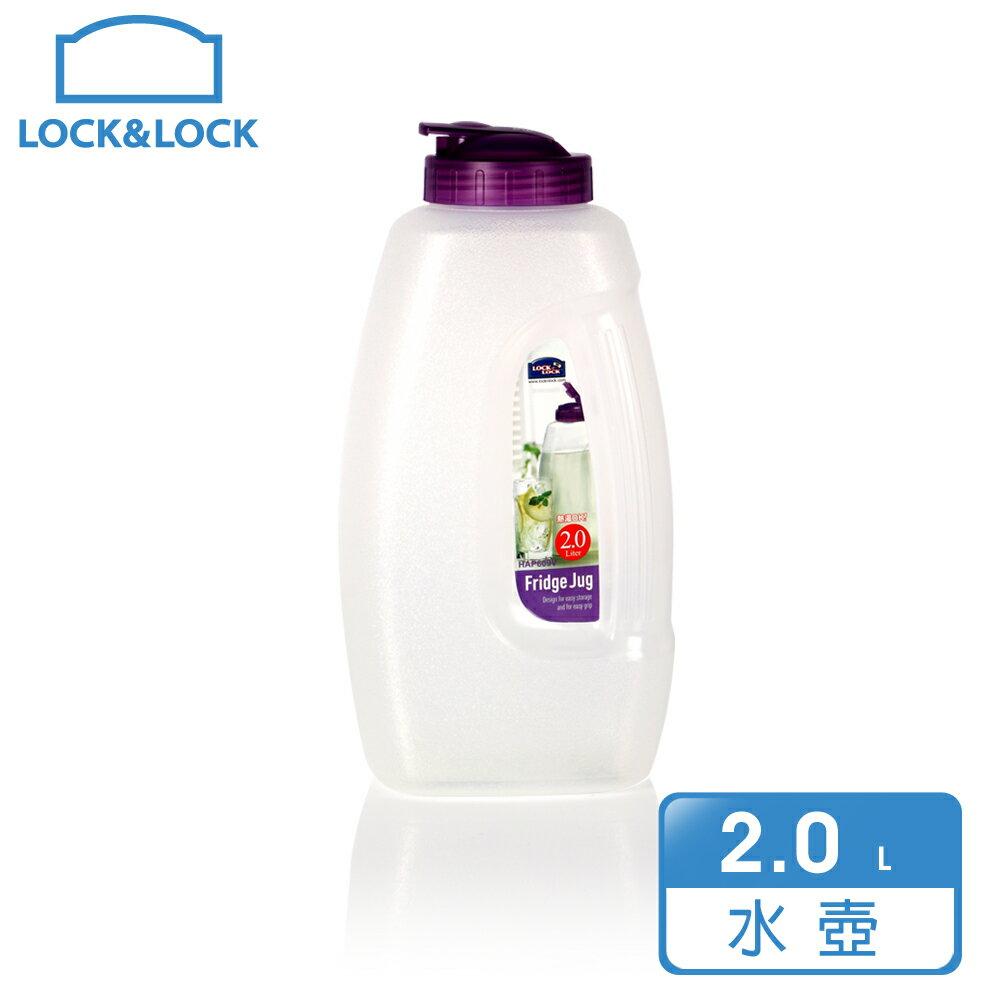 【樂扣樂扣】PP水壺2.0L/紫色