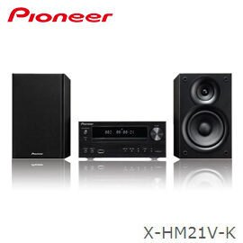 【福利出清】Pioneer 先鋒 X-HM21V-K 床頭組合音響 IPhone/DVD/CD 公司貨 分期0利率 免運