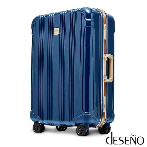 【加賀皮件】Deseno酷比旅箱II鋼琴鏡面深鋁框拉桿箱旅行箱24吋行李箱DL2616海藍金