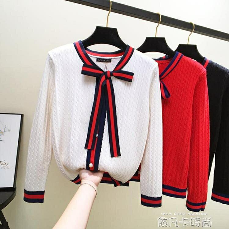 春秋新款韓版小清新慵懶珍珠開衫毛衣女針織蝴蝶結上衣外套衫