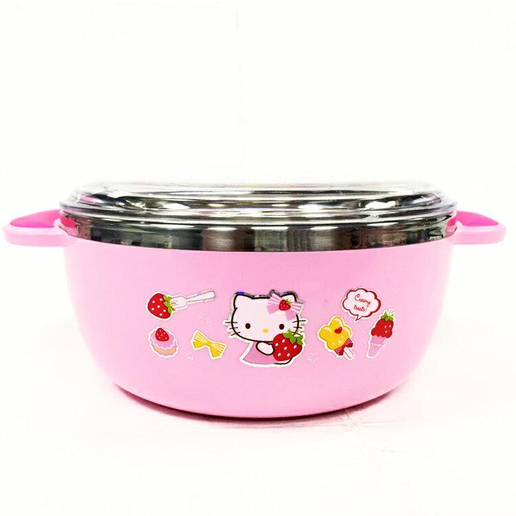 韓國製 HelloKitty 不鏽鋼防滑 大飯碗 泡麵湯碗 拉麵碗 湯碗 附蓋抱草莓 韓國