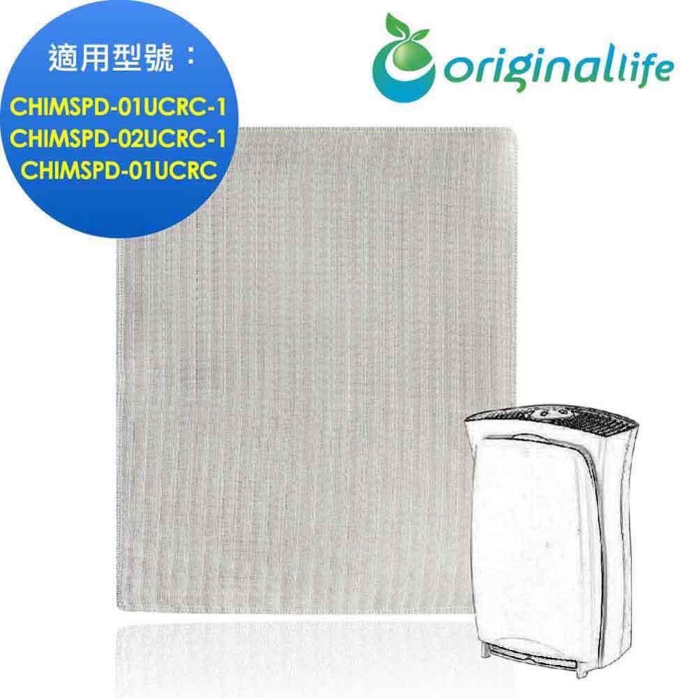 空氣清淨機濾網 適用3M:CHIMSPD-01UCRC/01UCRC/02UCLC-1超濾淨型【OriginalLife】長效可水洗