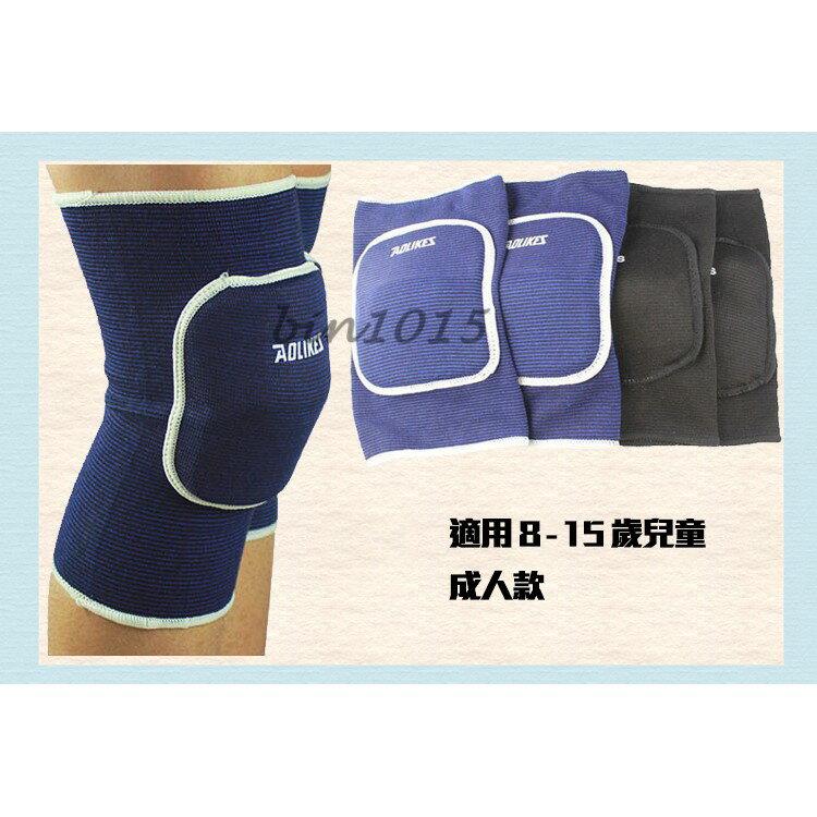 0043【親民價】兒童加厚版海綿保暖護膝(一雙價)另有成人款【SD】