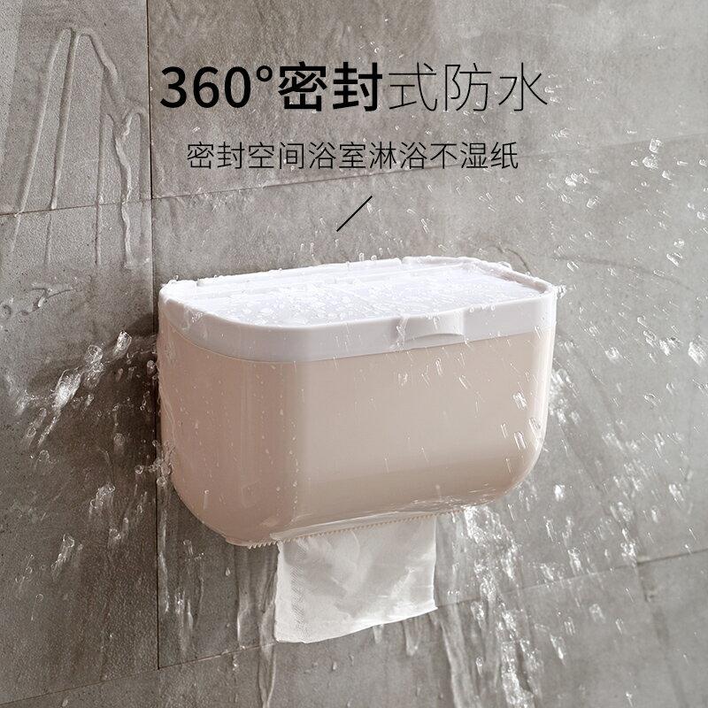 【618購物狂歡節】衛生間紙巾盒 衛生間紙巾盒廁紙置物架廁所家用免打孔創意壁掛式防水抽紙卷紙筒