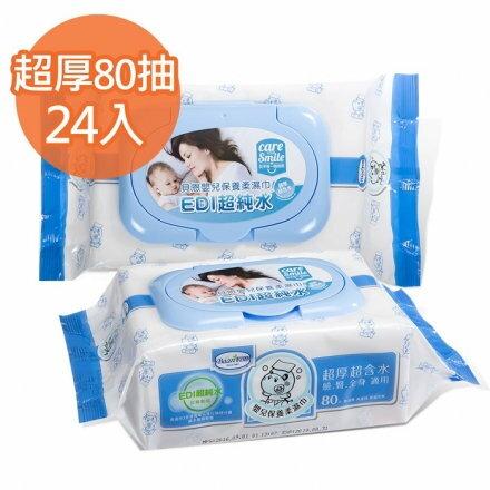 貝恩嬰兒保養柔濕巾80抽(24包入)