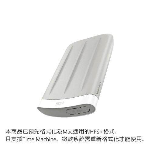 【新風尚潮流】SP廣穎 A65M 2TB 防震防水 IP67 MAC 用 隨身行動硬碟 SP020TBPHD65MS3G