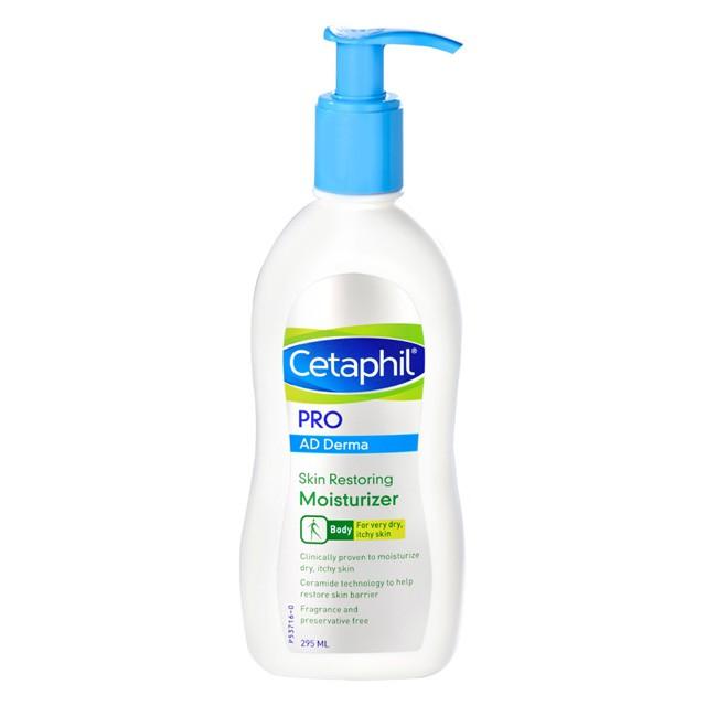 *健人館* 中文標公司貨  舒特膚AD益膚康修護滋養乳液 295ML/瓶
