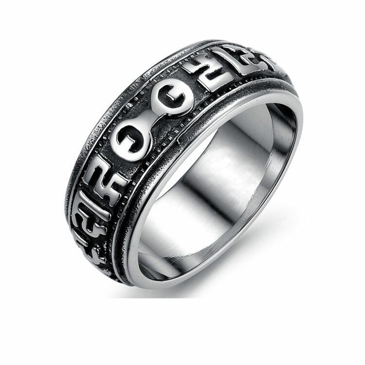 【5折超值價】最新款經典個性六字真言男款鈦鋼戒指
