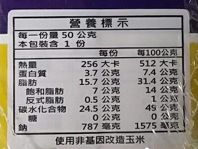愛力 爆米花鹹三入(50g*3入) [大買家]
