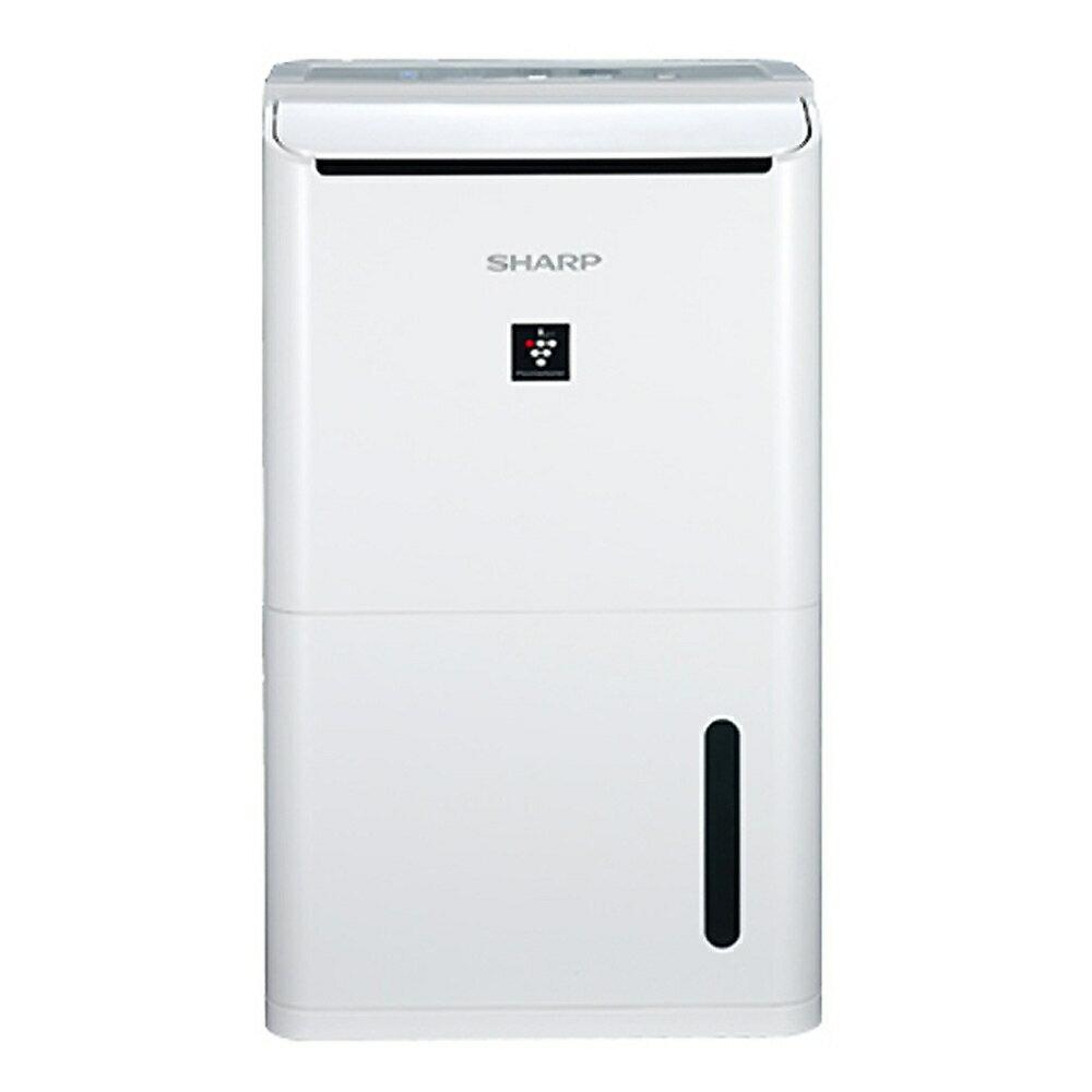 ★APP領券現享9折【夏普SHARP】8.5L 1級空氣清淨除濕機(DW-H8HT-W) 1