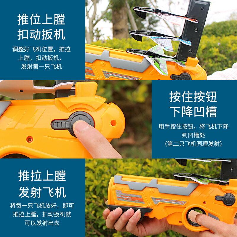 飛機玩具 玩具槍網紅泡沫飛機 手拋兒童彈射玩具 耐摔戶外玩具回旋發射器 空戰連發槍 男孩