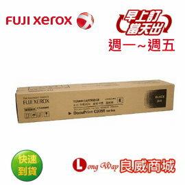 Fuij-Xerox 富士全錄 CT200805 原廠黑色碳粉匣 ( 適用機型: DocuPrint C3055DX )【粉有禮貼紙】