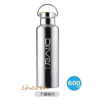 【晨光】Driver 長效型保溫運動水瓶PLUS-600ml(不鏽鋼色) 201054