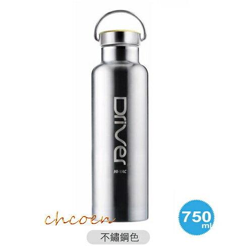 ~晨光~Driver 長效型保溫 水瓶PLUS不鏽鋼、黑2色~750ml^( 1入^) 2