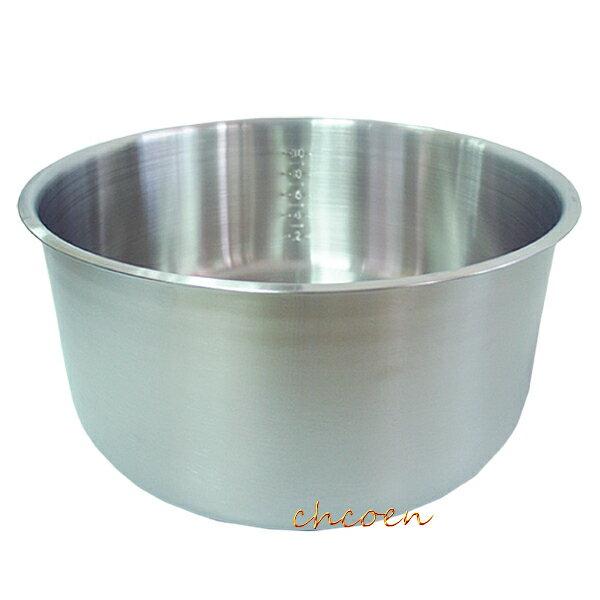 【晨光】LINOX 維也納通用鍋 10人份 455533