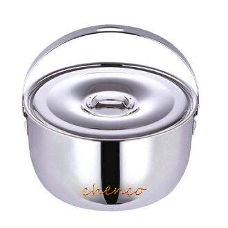 【晨光】牛頭牌 小牛提把調理鍋20cm(532325)