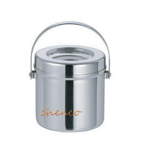 【晨光】牛頭牌 小牛三層不鏽鋼提鍋-16cm-990064
