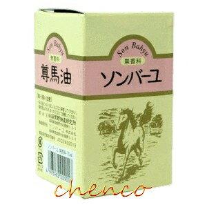 【晨光】日本進口尊馬油70ml-(009016)