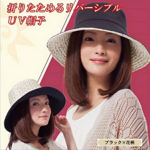 【晨光】日本雙面抗UV防曬遮陽帽(小碎花/素黑) (672696)