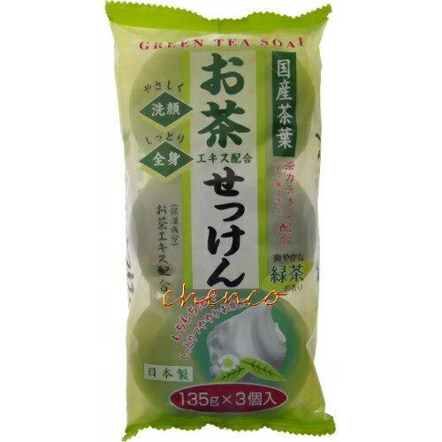 【晨光】日本進口 綠茶沐浴洗顏香皂-3入(032721)