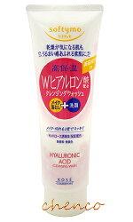【晨光】KOSE Softymo玻尿酸卸粧+洗顏兩用洗面乳(799705)