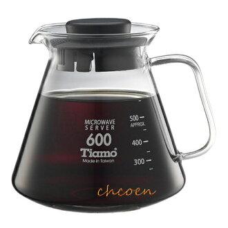 【晨光】Tiamo 耐熱玻璃咖啡花茶壺0.6L(HG2297BK)