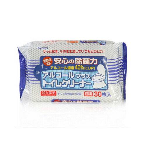 【晨光】日本製 馬桶清潔用濕紙巾30枚-117163