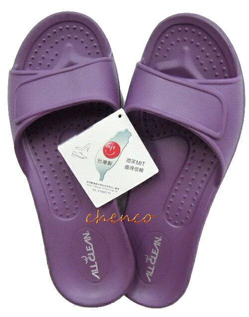【晨光】ALL CLEAN 無毒EVA 環保室內拖鞋-紫 669134