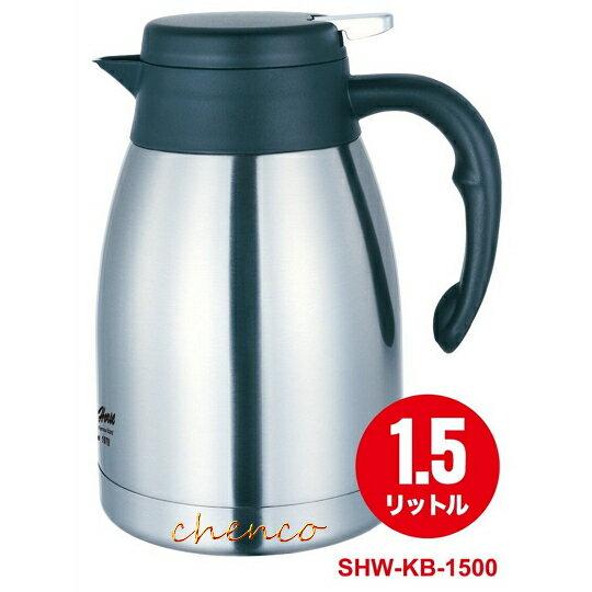 【晨光】韓國製 寶馬1.5L不鏽鋼保溫保冷瓶(091899)【現貨】