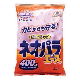 【晨光】エステー愛詩庭 便利防蟲劑400G(小包裝)-302499