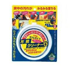 【晨光】日本製 萬能去污膏/清潔膏 (110357)【現貨】