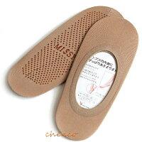 【晨光】韓國空運進口  抗菌按摩粒止滑底船襪(10入裝)-三色 K180 0