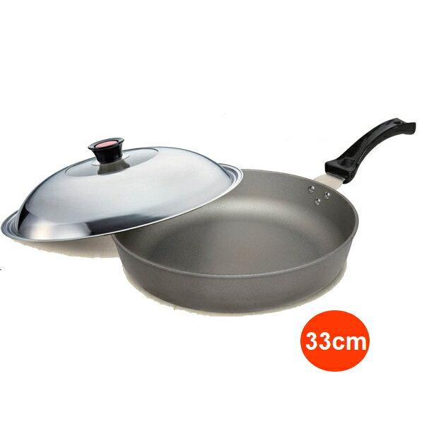 【晨光】Recona 超硬不沾中華平底鍋-33cm附鍋蓋(007591)