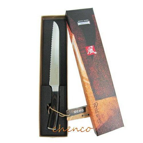 【晨光】仙德曼 刀匠別作日式麵包刀(293883)