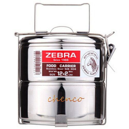 【晨光】Zebra斑馬牌 不鏽鋼多層便當盒 12cm×2層