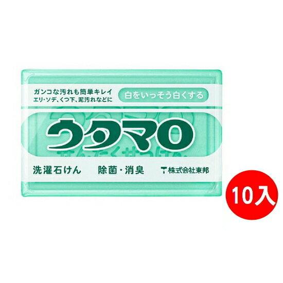 【晨光】日本utamaro 魔法/歌磨家事洗衣皂-10入 110309 【現貨】