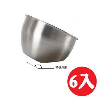 【晨光】NuCook神奇洗米盆21cm -6入 (670046) 【現貨】