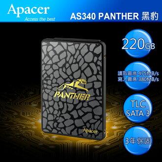 【最高現折$850】Apacer 宇瞻 AS340 220GB SATAIII 6Gb/s SSD 固態硬碟