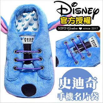 正版迪士尼鞋子手機袋史迪奇米奇米妮奇奇蒂蒂泰瑞小熊維尼三眼怪妙妙貓唐老鴨大眼仔毛怪