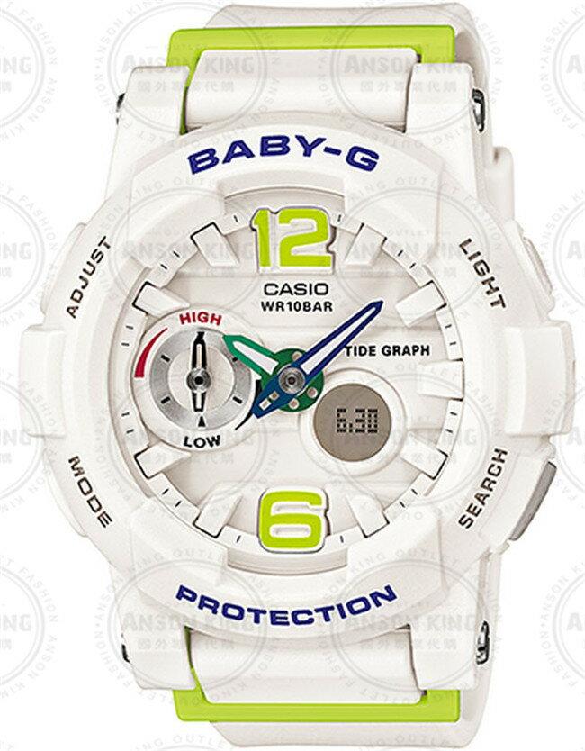 國外代購CASIO BABY-G 衝浪潮汐月相 BGA-180-7B2 白x黃撞色 雙顯 防水 手錶 腕錶 情侶錶