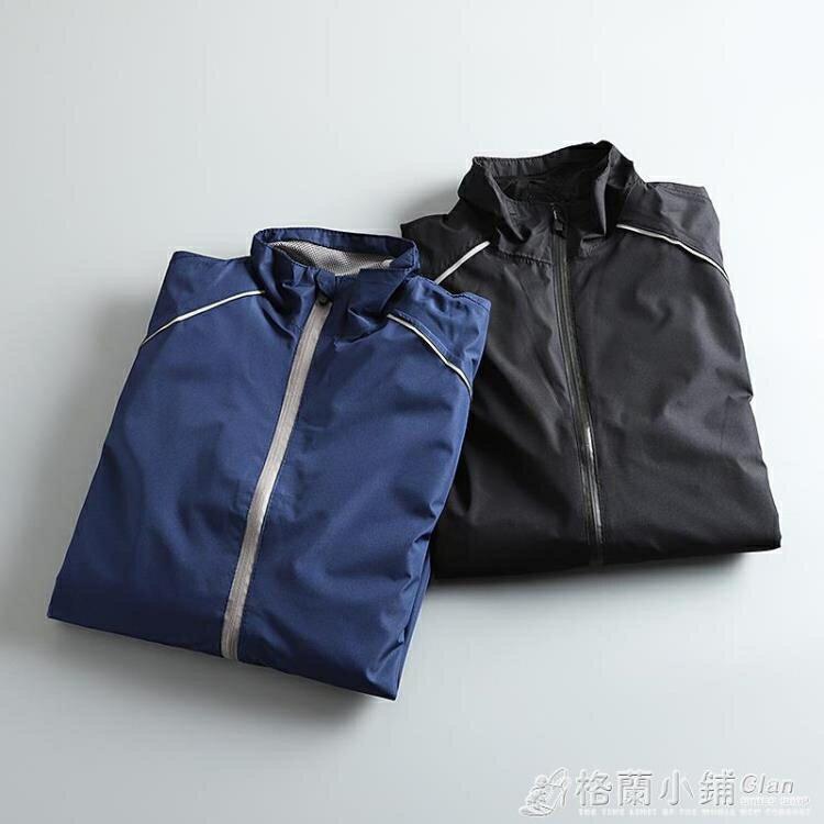 男士衝鋒衣跑步騎行戶外運動壓膠服夾克外套防水雨衣德版原單大碼 年終慶典限時搶購