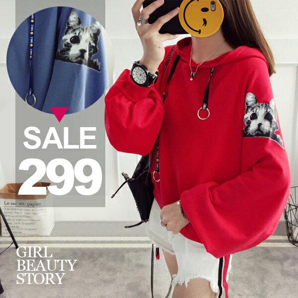 SiSi Girl:SISI【L7072】時尚刷絨寬鬆連帽抽繩貓咪印花長袖上衣T恤衛衣