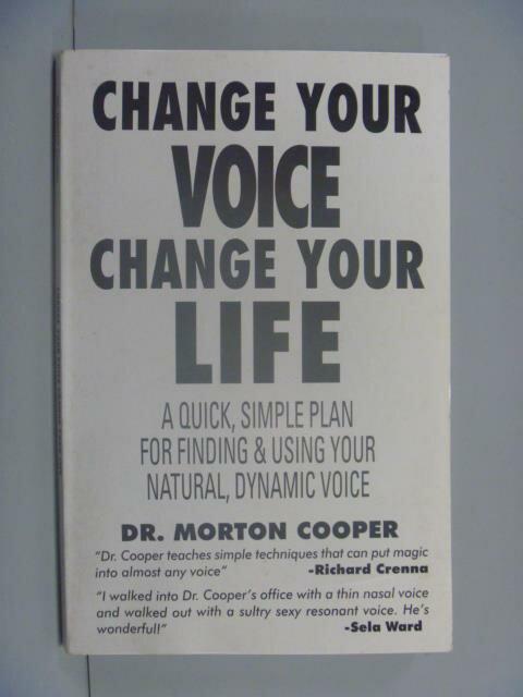 ~書寶 書T1/音樂_GPY~Change Your Voice: Change Your